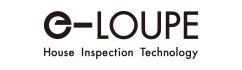住宅診断をテクノロジーするe-LOUPE(イールーペ)