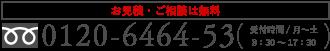 株式会社テオリアハウスクリニック