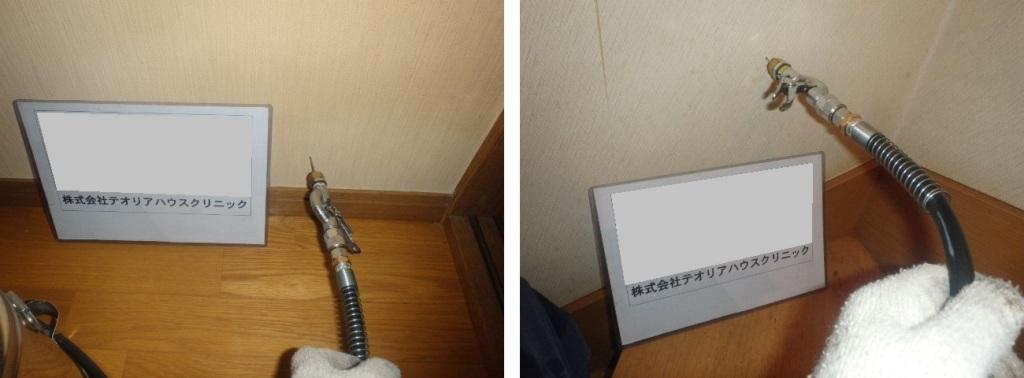 壁穿孔処理