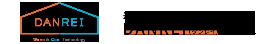 DANREI(ダンレイ)断熱リフォーム専用サイト